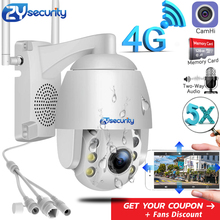 2MP 4G SIM Card Mini PTZ IP Camera Outdoor 1080P 5X Optical Zoom Two Way Audio Onvif CCTV Security Wireless Speed Dome IP Camera 1080p ip camera ptz 2mp 10x optical zoom cctv ip cameras module onvif low illumination block cctv camera module for uav
