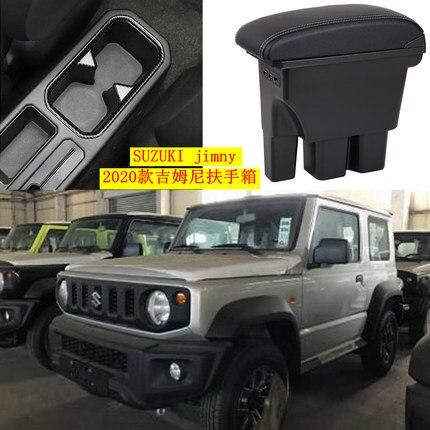 Для Suzuki Jimny подлокотник Jimny 2020 2019 2018 2017 JB74 модифицированные детали ящик для хранения в подлокотнике автомобиля коробка аксессуары для салона...