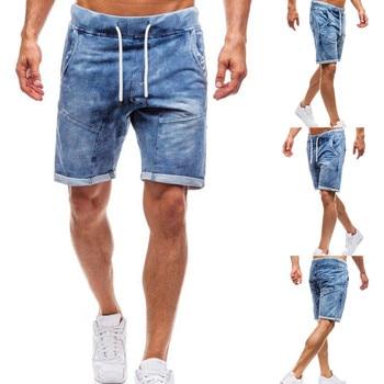 Fashion Men's Slim Biker Denim Jeans Skinny Frayed Distressed Rip Shorts 1