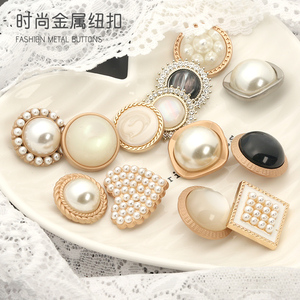 6pcs Metal Gold Decorative Buttons for Clothing Craft Needlework Sewing Dress Coat Pearl 15mm 18mm 20mm 22mm 25mm 28mm