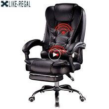 นวดเก้าอี้คอมพิวเตอร์เก้าอี้พิเศษพนักงานเก้าอี้ Lift และฟังก์ชั่นหมุน