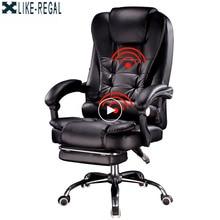 Masaj koltuğu bilgisayar oyun sandalyesi özel teklif personel koltuğu kaldırma ve döner fonksiyonu