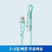 USB-кабель Joyroom PD 20 Вт, быстрое зарядное устройство для iPhone 12 Pro Max 11 8 7 6s Xr ipad mini air Macbook, зарядное устройство из жидкого силикона
