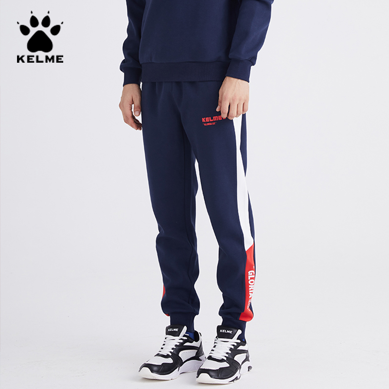 KELME Men's Sweatpants Japanese Streetwear Mens Pants Side Striped Patchwork Hip Hop Harem Pants Fashion Joggers Male 36931028