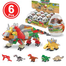 6pcs Blind box toys Building block puzzle for children Dinosaur Toy Model Deformed Dinosaurs Easter Surprise Eggs Collection(China)