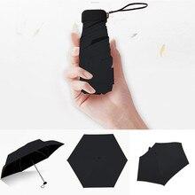 ผู้หญิงน้ำหนักเบาร่มสีดำเคลือบParasol 5 พับร่มRain Rain Unisex Travelแบบพกพาพ็อกเก็ตมินิร่ม