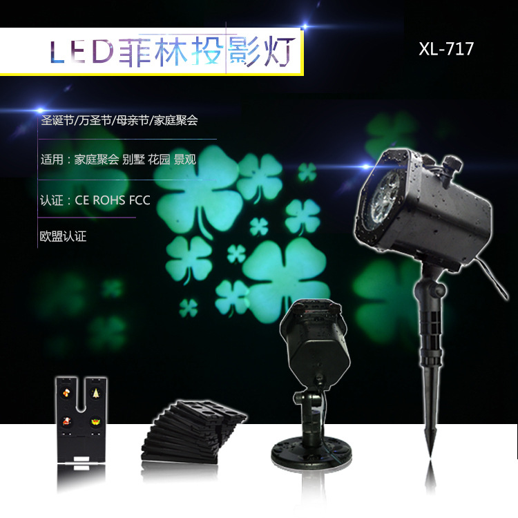 LED Changeable Deconstructable Film Projection Lamp Christmas Waterproof Outdoor Snowflake Projection Lamp A Generation Of Fat