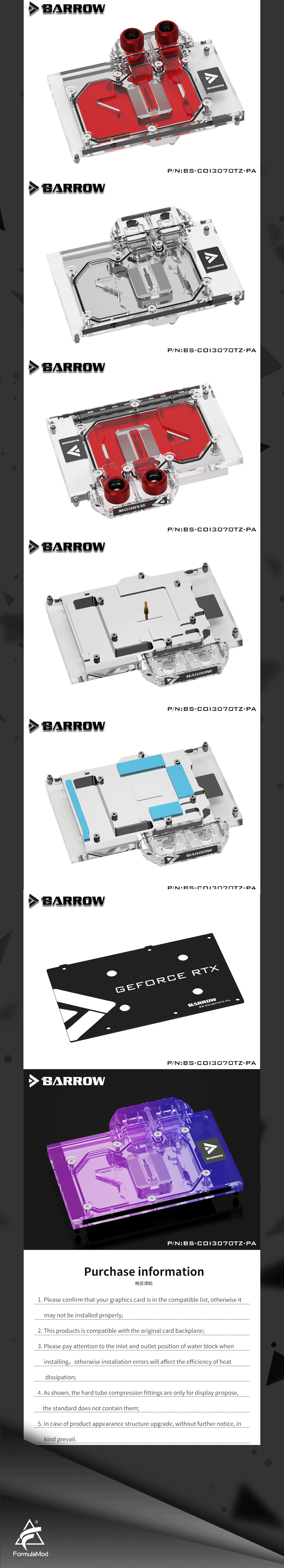 Barrow GPU Water Block For Colorful Geforce RTX 3070 Ti GPU Card ,  Full Cover Water Cooler With Backplane BS-COI3070TZ-PA