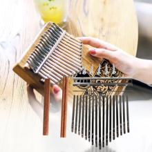 17 Keys Kalimba DIY Set Steel Keys Lettering Keyboard Wood Bridge Sleeper Shrapnel Musical Instrument Replacement Supplies