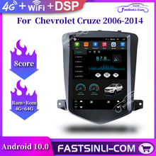 Android Car radio Multimedia  GPS Navigation Vertical screen Player for Chevrolet Cruze 2006 2014