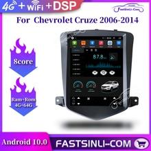 Radio samochodowe z androidem Multimedia nawigacja GPS pionowy ekran odtwarzacza dla chevroleta Cruze 2006 2014