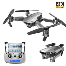 SG907 GPS Drone with Camera 4K 5G Wifi RC Quadcopter Optical Flow Foldable Mini