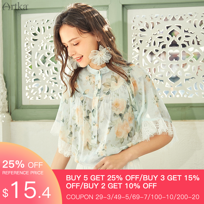 ARTKA 2020 Summer New Women Blouse Elegant Print Chiffon Shirt Flare Sleeve Lace Shirt O-Neck Romantic Blouse Women SA20206X