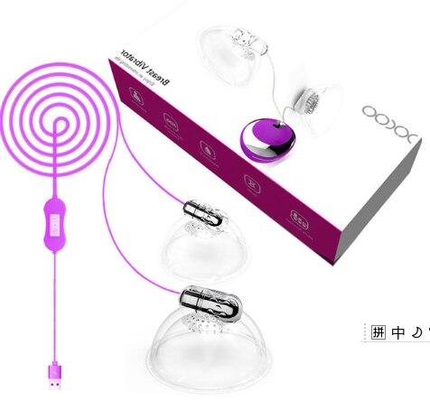 G-spot vibrat Nipple Stimulation Licking Vibrator Breast Enlargement Masturbator Nipple Chest Massage Sex Toy Vibrator for Women