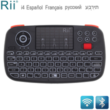 Rii RT726 (i4) mini Bluetooth Toetsenbord Russisch Frans Hebreeuws Spaans 2.4GHz Air Mouse met TouchPad voor Android TV Box Mini PC
