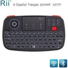 Rii miniteclado Bluetooth RT726(i4), ratón aéreo ruso, francés, hebreo, español, 2,4 GHz con TouchPad para Android TV Box, Mini PC