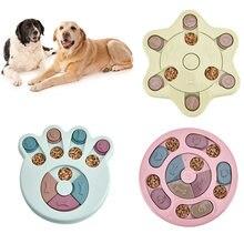 Интерактивные игрушки для собак Пазлы обучающие медленно дозирования