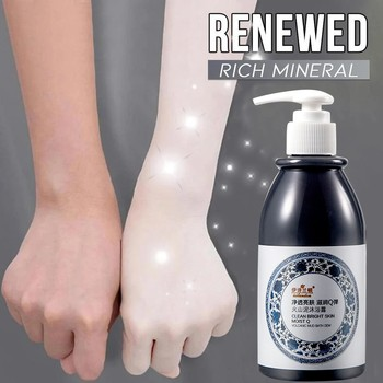 250ml Volcanic Mud Shower Whitening Mud Shower Gels Bathroom Shower Gel Whole Body Wash Fast Whitening Clean Skin Lotions 1