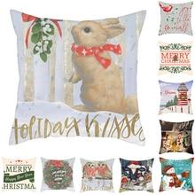 Fuwatacchi Christmas Cushion Cover…