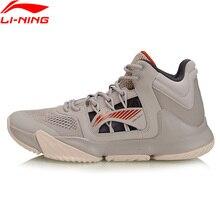(Break Code) li ning mężczyźni burza na dworze buty do koszykówki poduszka podszewka Li Ning chmura buty sportowe wsparcie Sneaker ABPP019 XYL289