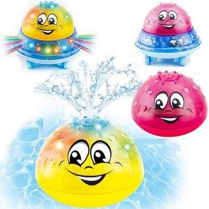 Bebê infantil brinquedo de banho indução elétrica sprinkler luminosa bola água brinquedos chuveiro do banheiro crianças natação água pulverização ferramenta