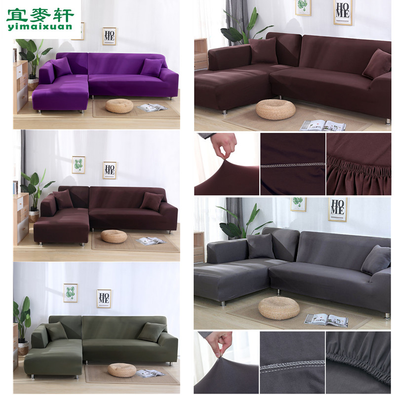 Sofa Cover Slipcover  Elastic Sofa Cover  Forros Para Muebles De Sala   Furniture Covers 8 Color 1/2/3/4 Seater