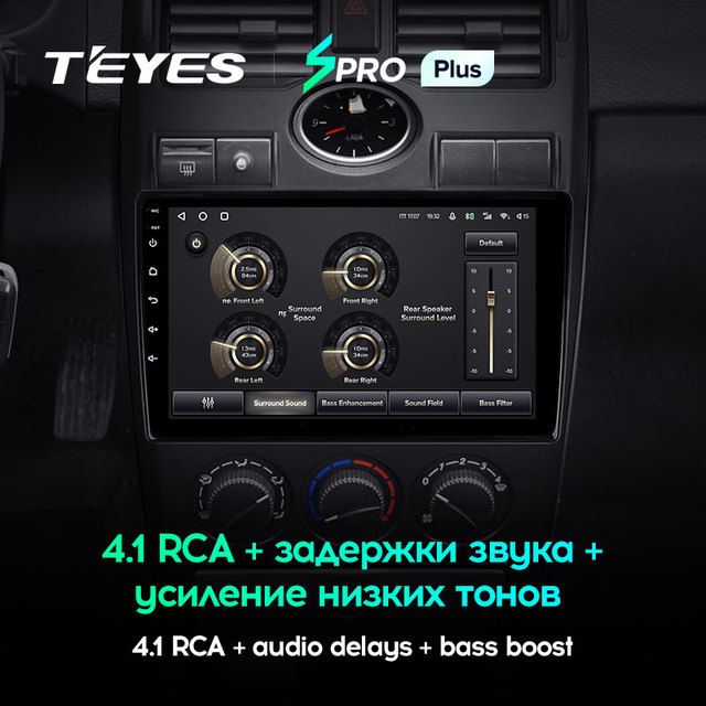 TEYES SPRO Plus Штатная магнитола For Лада Приора 1 For LADA Priora I 1 2007 - 2013 Android 10 до 8-ЯДЕР до 6 + 128ГБ 16*2EQ + DSP 2DIN автомагнитола 2 DIN DVD GPS мультимедиа автомобиля головное устройство 4
