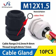 Nylon Waterproof Cable Gland 10Pcs M12*1.5 For 3-6.5mm IP68 Black White Plastic Connector Cable Fixing Joint