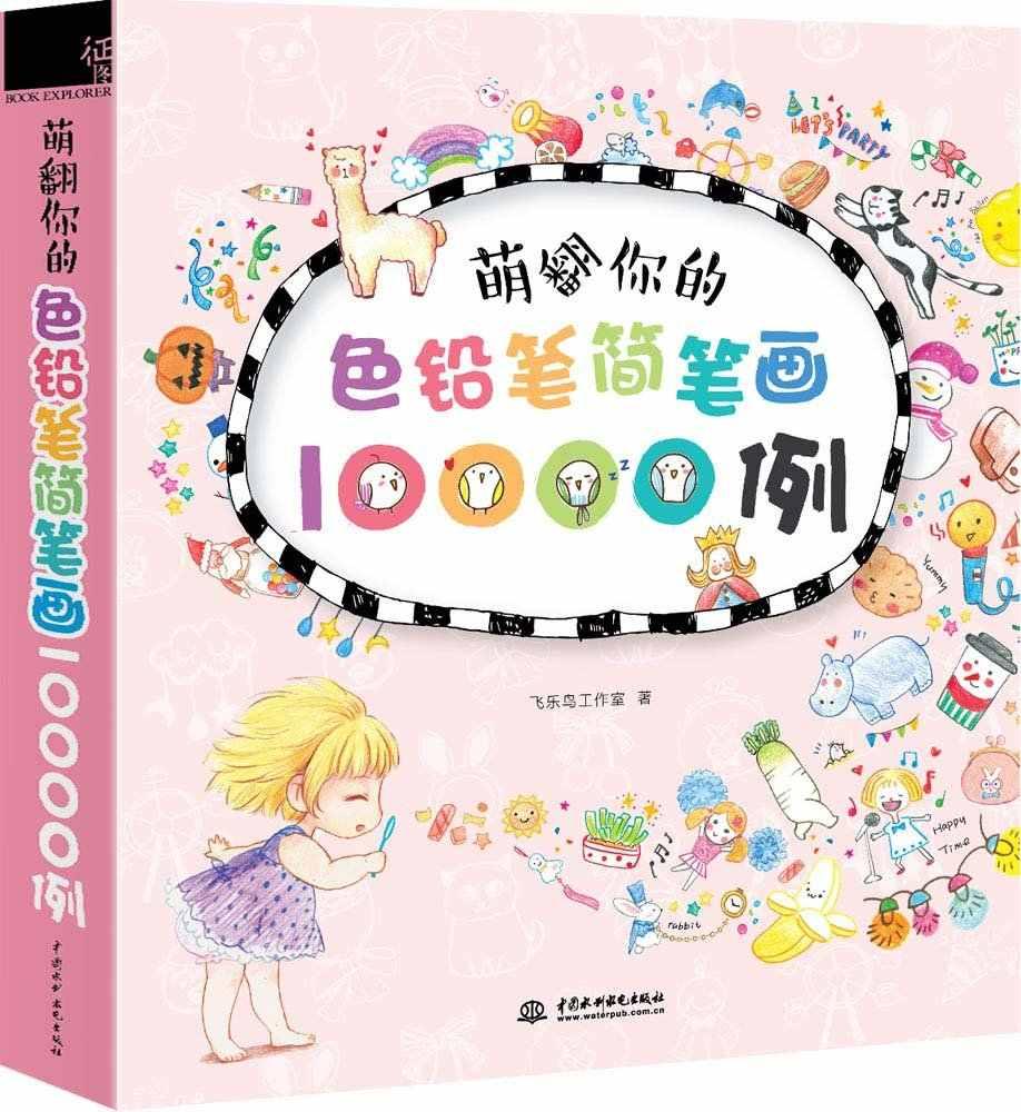 Cina Lucu Mewarnai Dewasa Papan Tulis Buku Menggambar Pensil Warna Tongkat Angka Sesuai Dengan Gambar Dengan Feile Burung Studios