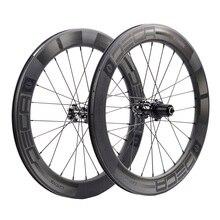 """JAVA DECA Carbon Räder 451 20 """"1 1/8"""" 22in Disc Bremse 50mm Klammer für NEO FIT Explosion minivelo Folding Bike Laufradsatz"""