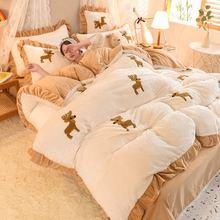 Толстые постельные принадлежности из кораллового флиса четыре