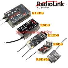 RadioLink радиоэнглиняный рецептор R6DS R6DSM R9DS R12DS R12DSM byme D контроллер