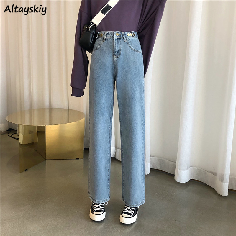 Jeans Women Streetwear New Solid Washed High Waist Top Shop Casual Trousers Womens Boyfriend Stylish Street Style Korean Fashion