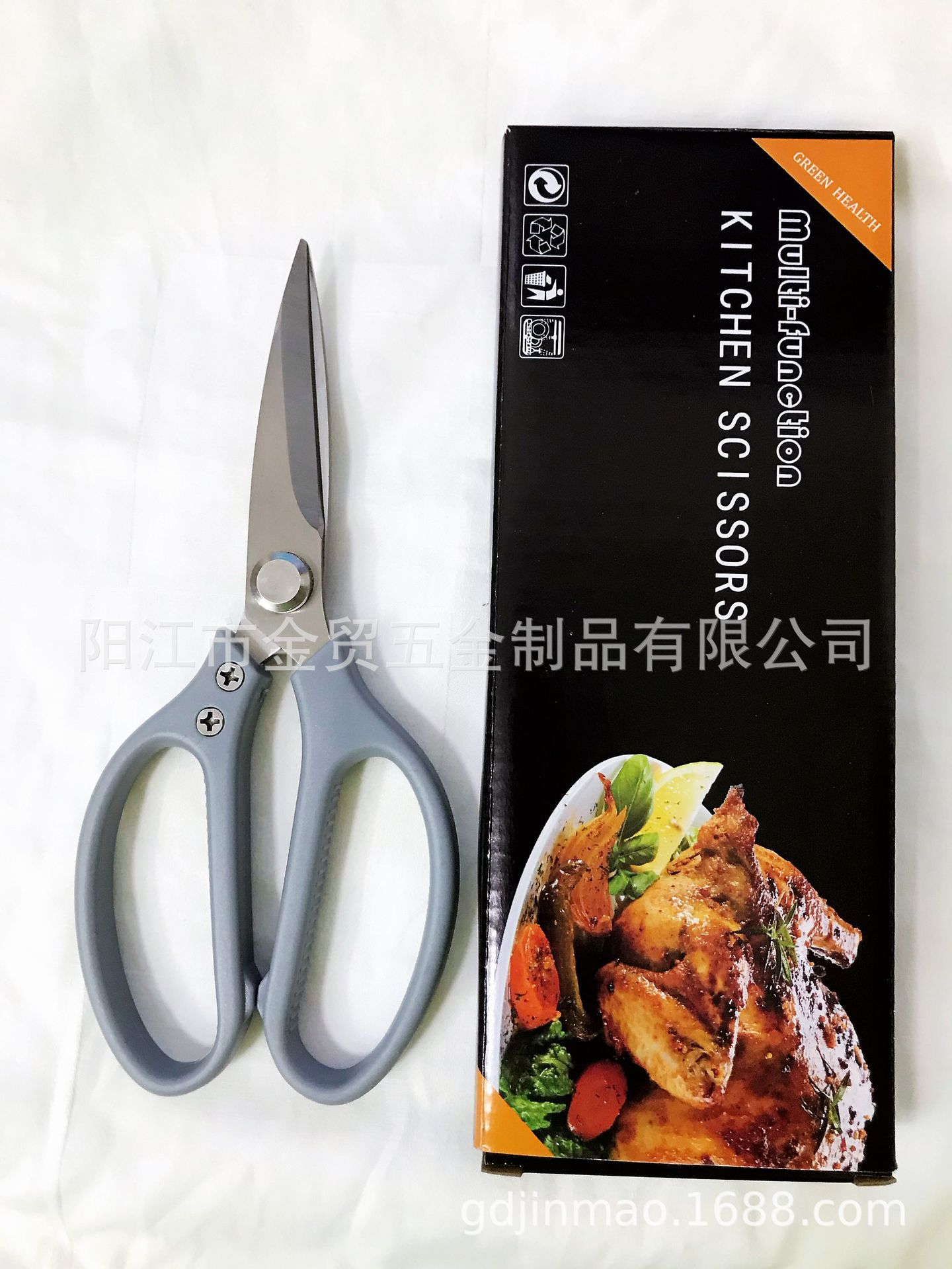 High Quality Thick 4.0 Strong Shears Leather Household Scissors