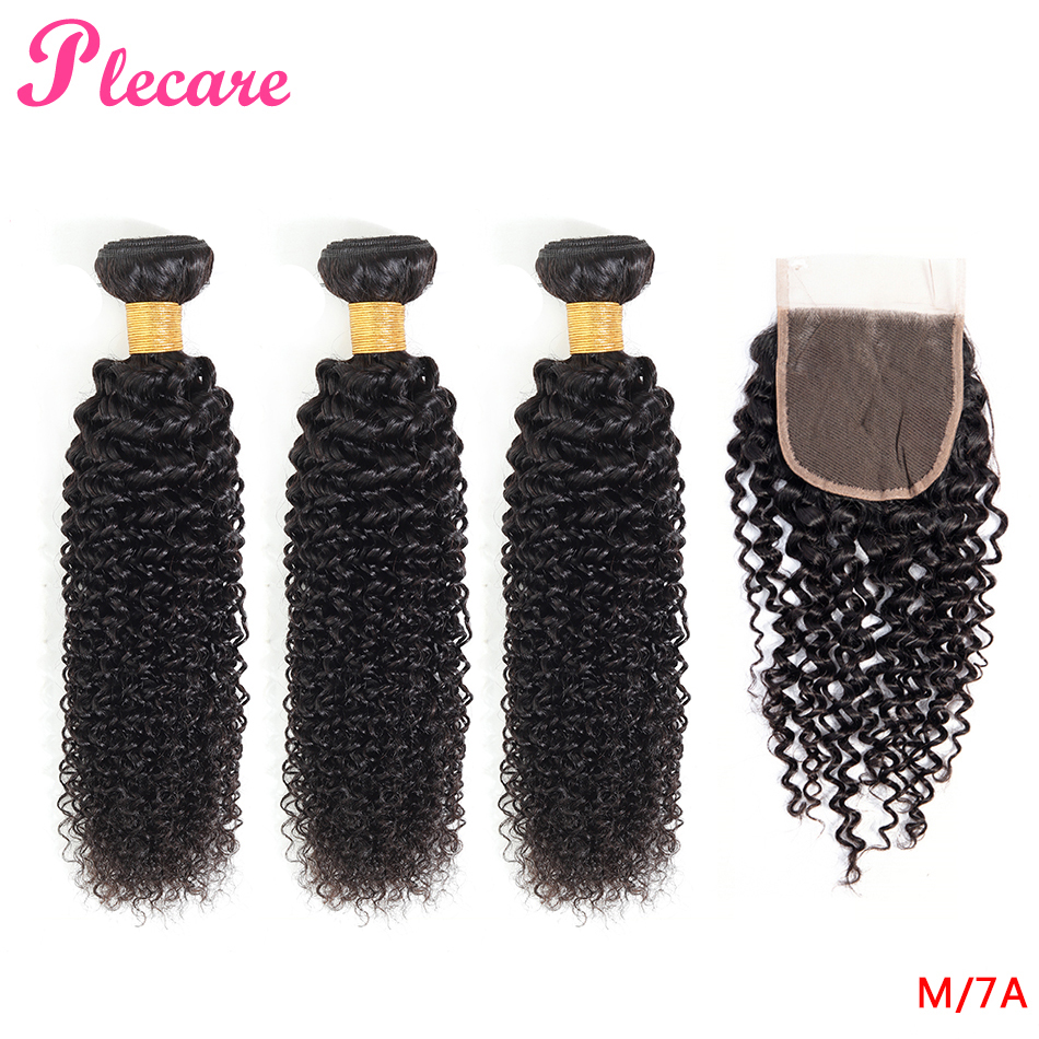 Plecare Curly Bundles With Closure Brazilian Hair Weave Bundles 100% Human Hair Natural Color Middle Ratio 8-30 Inch Non Remy