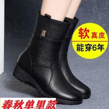 Buty damskie 2021 nowe skórzane buty damskie krótkie buty nowe zimowe Zapatillas Mujer Chaussure Femme tanie i dobre opinie yunyiwa Klinowe buty na deszczową pogodę CN (pochodzenie) Zima Do kolan RZYM Mieszane kolory Stałe Heel slope Adult Sztuczny puch