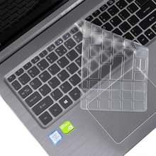 Водонепроницаемый пылезащитный чехол для клавиатуры прозрачный