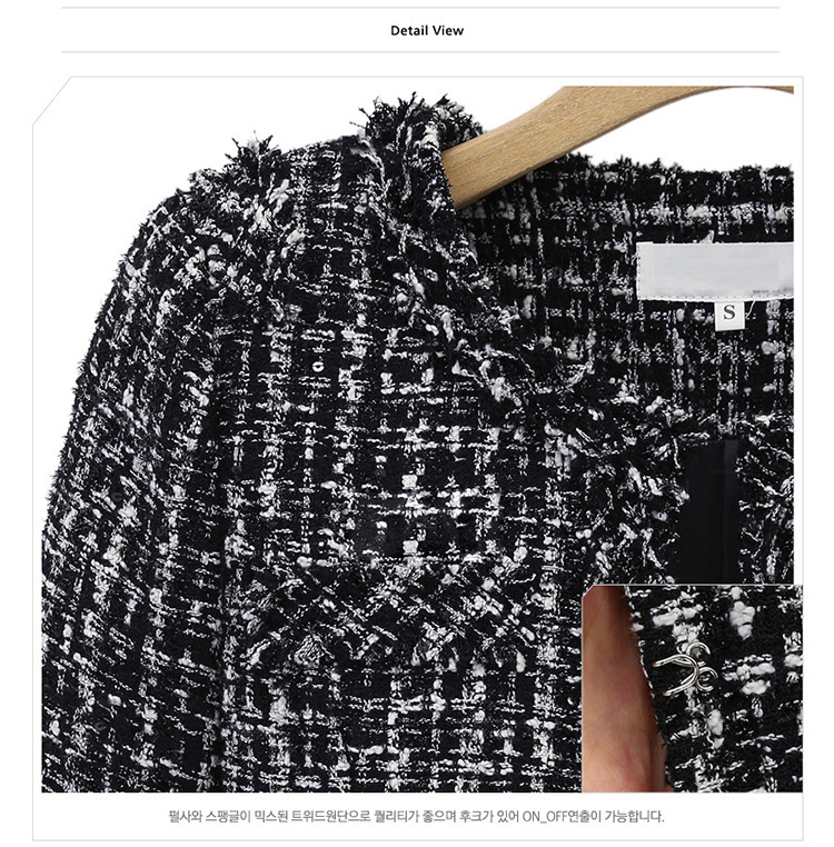 Autumn Winter Coat Women 2019 Plus Size Elegant Long Sleeve Plaid Jackets Female Vintage Oversize Tassel Tweed Wool Blends Black 57