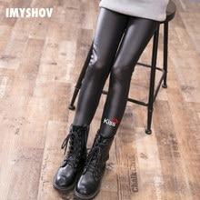 купить Kids Winter Pants For Girls Warm Leggings Children Black Thick Faux Leather Autumn Cat Leggins Toddler Baby Girl School Trousers дешево