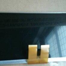 PM070WX9 PM070WX9(LF) LCD screen
