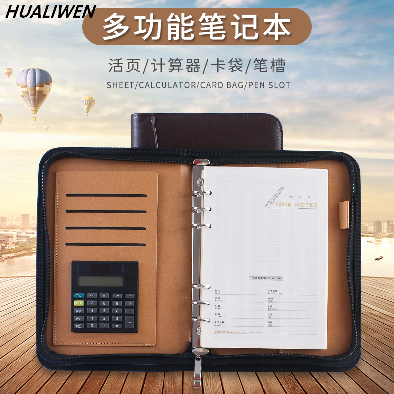 A5 Diary Notebook and Journal Binder Spiral with Calculator Zipper Bag Note Book Business Manager Folder Padfolio Handbook