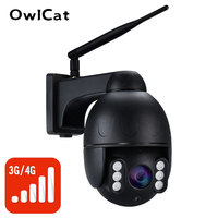 OwlCat 5X ZOOM 4G Dome IP Camera WiFi PTZ Bullet Outdoor Street MiFi SIM Card Camera HD 2MP 5MP with Flash Card Slot Audio MIC