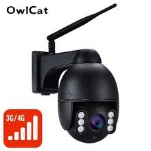OwlCat 5X ZOOM 4G SIM Dome IP kamera MiFi PTZ Bullet açık sokak HD 5MP kam Flash kart yuvası ses mikrofon