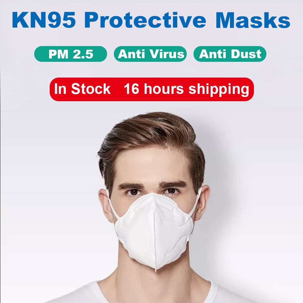 50PCS KN95 Protective Face Mouth Masks Adult Unisex Non-woven Mouth Mask Antivirus Dust Smog Pollution PM 2.5 N95 Masks As KF94