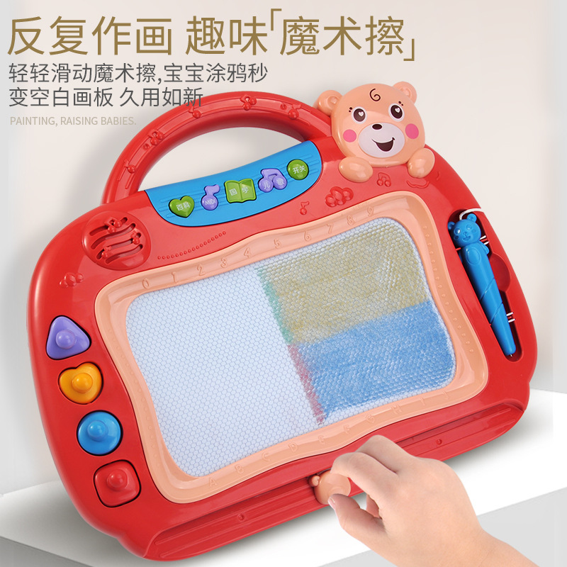 Large Size Children Drawing Board Magnetic Color Writing Board Small Blackboard Household Doodle Board Baby 1-3 Years Old 2 Toy