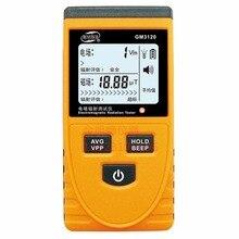 Детекторы электромагнитного излучения GM3120, электромагнитные измерительные приборы, домашний монитор радиации