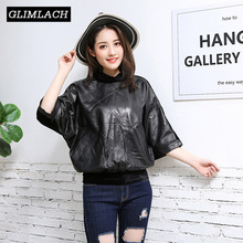 Jacket Genuine-Leather Coat Oversized Women Spliced Pullover Batwing-Sleeve Loose Female