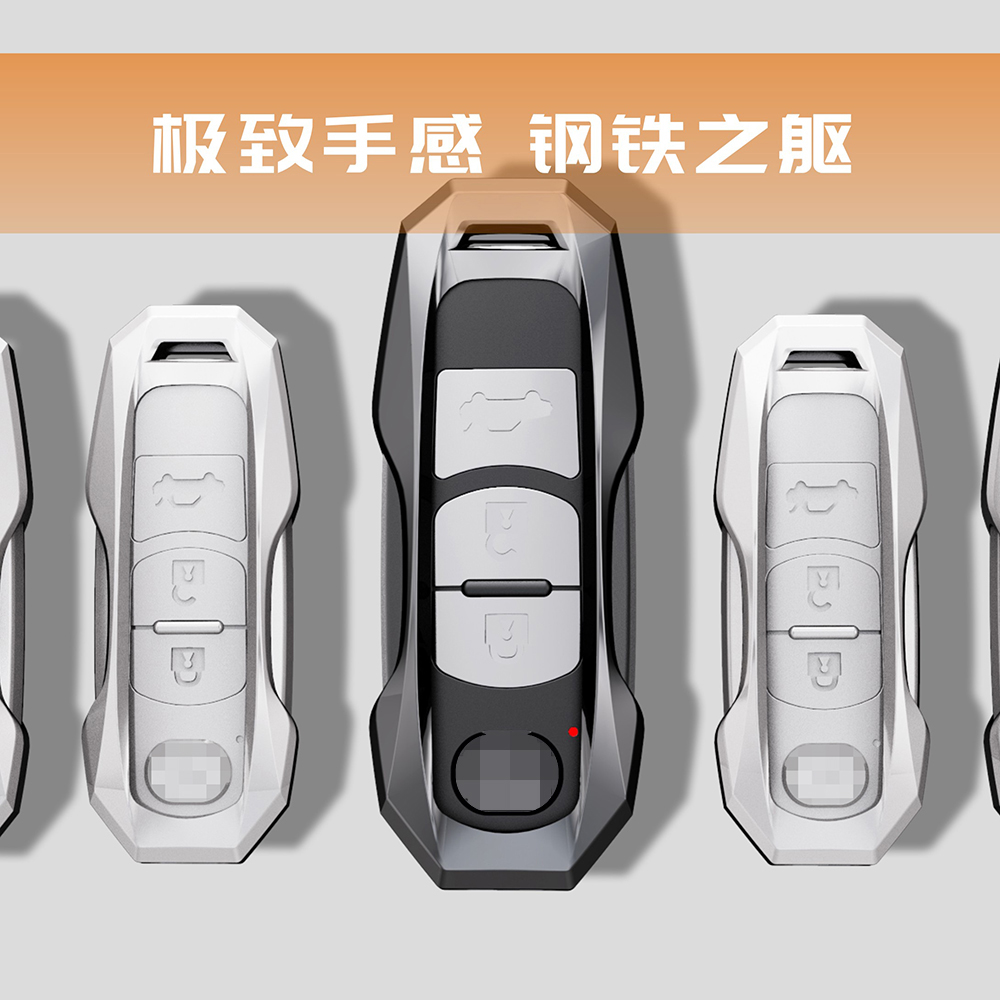 Image 4 - Alloy Car Key Fob Protection Covers Cases For Mazda 6 Axela CX 3 CX 5 CX5 CX 7 CX7 CX 9 RX8Key Case for Car   -