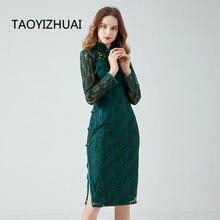 Улучшенное платье Ципао; Сезон весна осень; Новое модное в стиле