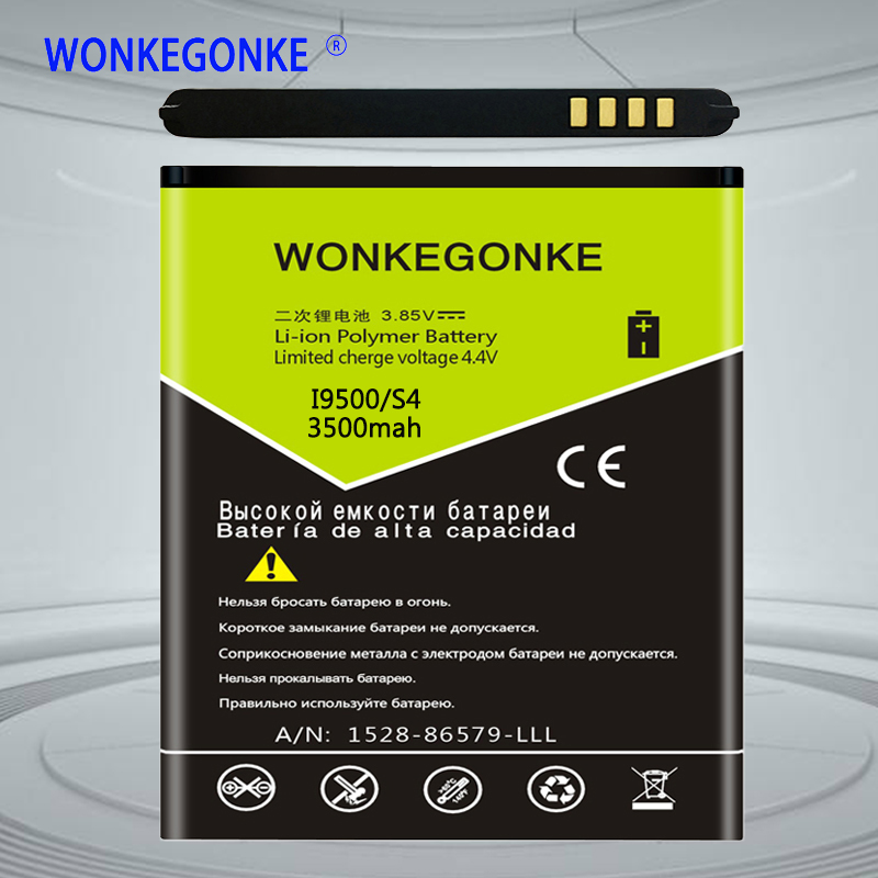 WONKEGONKE B600BE B600BC For Samsung GALAXY S4 SIV I9500 I9505 I9508 I9507V Batteries Bateria